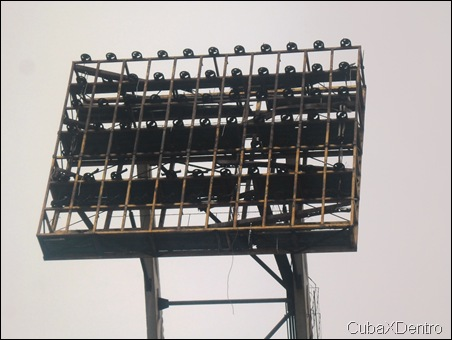 Luminarias del Estadio Panamericano