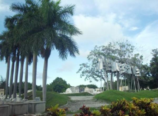 Monumento al 13 de marzo