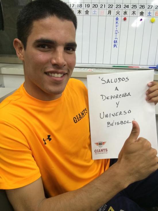 Hector mendoza_Deporcuba