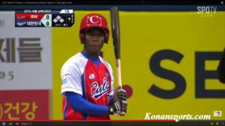 Partido de preparación Super Series Cuba vs Korea